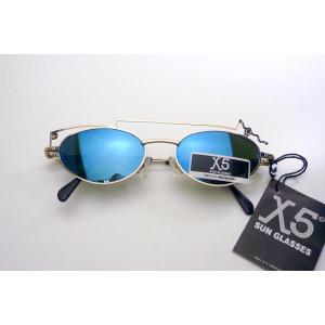X5-SDA7-F2 サングラス by MARUMAN マルマン 蔵出し デッドストック 現品限り|uemuramegane