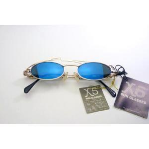 X5-SDA8-F2 サングラス by MARUMAN マルマン 蔵出し デッドストック 現品限り|uemuramegane