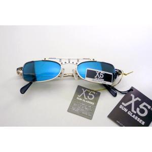 X5-SLZ3-F2 サングラス by MARUMAN マルマン 蔵出し デッドストック 現品限り|uemuramegane
