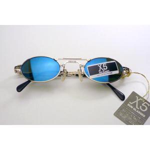X5-SLZ4-F2 サングラス by MARUMAN マルマン 蔵出し デッドストック 現品限り|uemuramegane