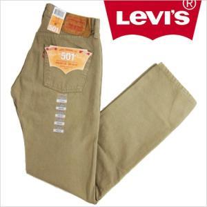 LEVI'S  リーバイス  501-1212 デニムパンツ USA企画 /TIMBER WOLF ...