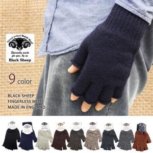 BLACK SHEEP ブラックシープ FINGERLESS MITT (フィンガーレス グローブ) 指先なし手袋 MADE IN ENGLAND メール便対応(2個まで)
