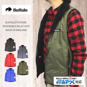 BUFFALO SYSTEMS バッファローシステムズ REVERSIBLE BELAY VEST リバーシブルビレーベスト MADE IN ENGLAND