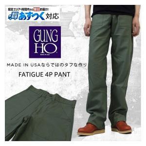 GUNG HO ガンホー FATIGUE 4P PANT ファティーグ 4Pパンツ(ベイカーパンツ)...
