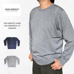 ジョンスメドレー JOHN SMEDLEY A4369 24G CREWNECK L/S SWEAT...