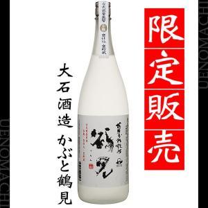 三岳酒造 三岳 原酒