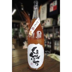 梅酒くまんばち とろ梅 1.800ml 第一回梅酒大会決勝10品に選出 uenosyouten