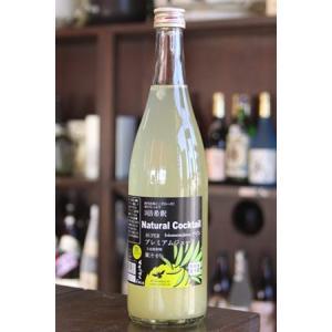 くまんばち プレミアムジュース パイン (希釈用ノンアルコール)|uenosyouten