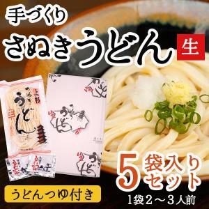 さぬき生うどん5袋セット つゆ付き 約15玉|uesugi-shop