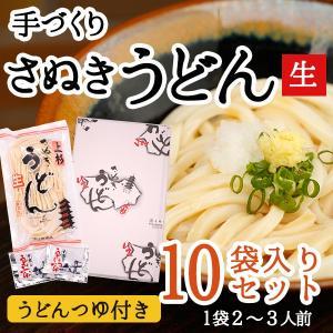 さぬき生うどん10袋セット つゆ付き 約30玉|uesugi-shop