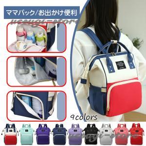 ■商品コード:bag006 ■カラー:ブラック、グレー、ホワイト、コーヒー、ピンク、ワイン、ネイビー...