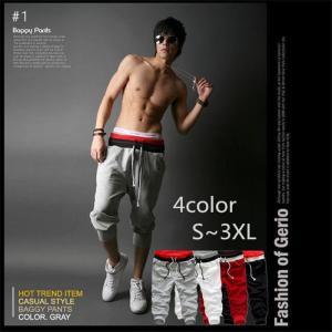 ■商品コード:FJKZ022 ■素材:ポリエステル ■サイズ:cm)   M ズボン丈67 ヒップ5...