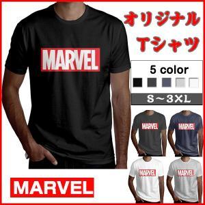 ■商品コード:mwxld04 ■カラー:写真通り  ■サイズ:詳細図のサイズ表画像にてご参照ください...
