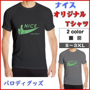 ■商品コード:omosiro32 ■カラー:写真通り ■サイズ:詳細図のサイズ表画像にてご参照くださ...