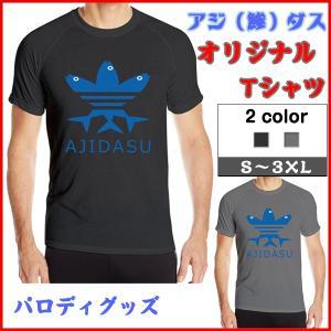 ■商品コード:omosiro33 ■カラー:写真通り ■サイズ:詳細図のサイズ表画像にてご参照くださ...