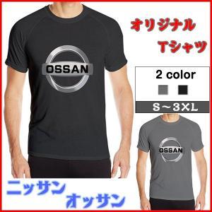 ■商品コード:omosiro35 ■カラー:写真通り ■サイズ:詳細図のサイズ表画像にてご参照くださ...