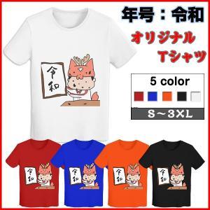 ■商品コード:reiwat10 ■カラー:写真通り  ■サイズ:詳細図のサイズ表画像にてご参照くださ...