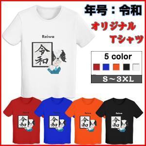 ■商品コード:reiwat11 ■カラー:写真通り  ■サイズ:詳細図のサイズ表画像にてご参照くださ...