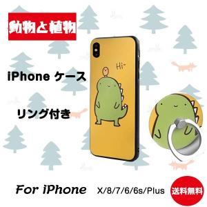 0e5670ca09 スマホケース ハードケース 携帯ケース 携帯カバー アイフォン8 写真 作る 手作り iphone8 iphone7 iphone6 iphonex  機種対応 アニメ 人気 かわいい 恐竜
