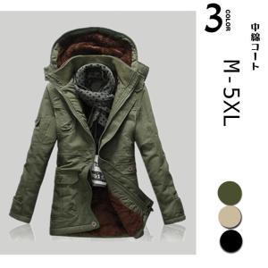 ■商品コード:umf026 ■素材:ボリエステル&コットン ■カラー: ブラック、グリーン、...