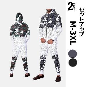 ■商品コード:utz038 ■素材:ポリエステル ■カラー: グリーン、ブラック  ■サイズ:詳細図...