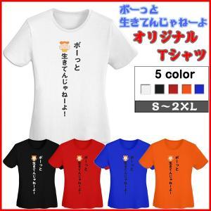 ■商品コード:wzt10   ■特別サービス:  当店がデザイン済みのTシャツ以外に、お客様よりお好...