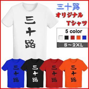 ■商品コード:wzt09 ■カラー:写真通り ■サイズ:詳細図のサイズ表画像にてご参照ください。 ※...