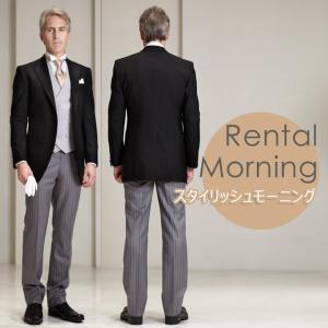 【商品名】 レンタルモーニング ディレクターズモーニングスーツ  【品 番】 GV-002  【商品...