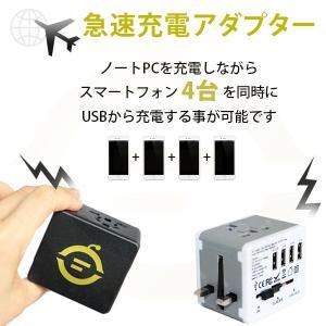 USB4口 同時4台充電 変換アダプター 変換器 変換プラグ 急速充電 海外 160国以上 世界 旅行グッズ トラベル コンセント 17時 当日発送|ufo-japan