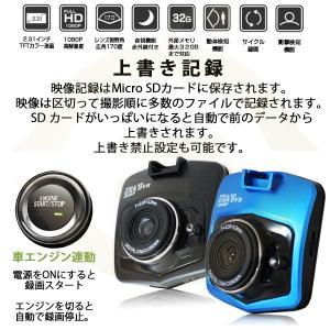 ドライブレコーダー 高画質 フルHD1080 170広角レンズ エンジン連動 最新 小型 カー用品 便利グッズ 防犯カメラ 17時 当日発送|ufo-japan