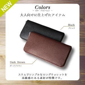 メンズ 長財布 ウォレット 多機能 大容量 プレゼント カード収納|ufo-japan