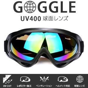 ゴーグル スノーボード用品 スキーゴーグル レボミラーゴーグル 冬 スポーツ ufo-japan