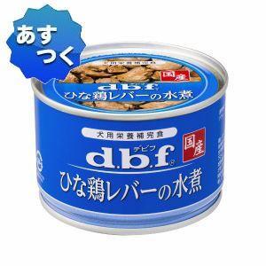 デビフ ひな鶏レバー水煮 150g×24缶 送料無料の関連商品3