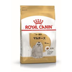 ロイヤルカナン マルチーズ 成犬・高齢犬用 500g 犬種別フード 成犬 高齢犬・シニア犬用 318...