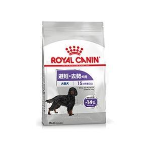 ロイヤルカナンミディアムステアライズドは、過食や避妊去勢によって適正体重の維持が難しい大型犬(成犬体...