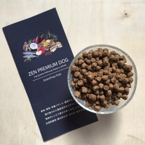 国産ドッグフード ZEN プレミアムドッグ グレインフリー フィッシュ 700g 穀物不使用 食物アレルギー 全犬種 全年齢対応|ugpet|02