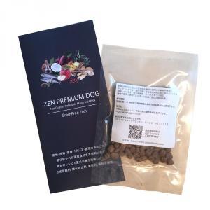 国産ドッグフード UGペット ZEN プレミアムドッグ グレインフリー フィッシュ サンプル(約50g) 穀物不使用 食物アレルギー 全犬種 全年齢対応