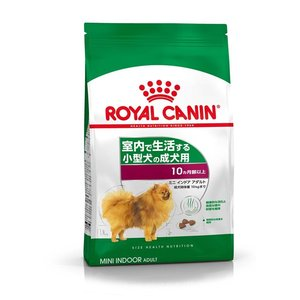 室内で過ごしている小型犬成犬用のロイヤルカナン社製総合栄養ドッグフードです。小型犬の多くは座ったまま...