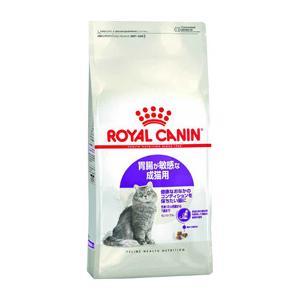 ロイヤルカナン センシブル 15kg【送料無料】 猫 ドライフード キャットフード 胃腸がデリケートな猫用|ugpet