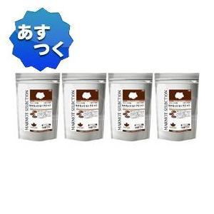モルモットセレクション 750g×4個セット イ...の商品画像