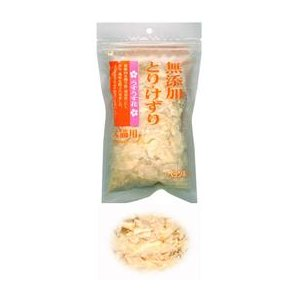 ペッツルート 無添加 とりけずり(うすうす花...の関連商品10
