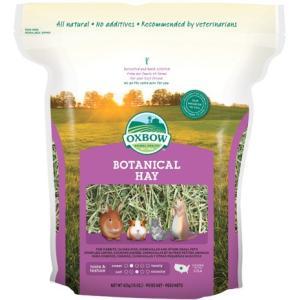 ボタニカル・ヘイは香りがたくさん詰まったユニークなoxbowのうさぎ用牧草です。