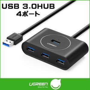 USB 3.0 ハブ 4ポート 増設用 パソコン PS4/Surface/MacBook対応 USB3.0高速ハブ ブラック ホワイト CR113 TH|ugreen-oaplaza