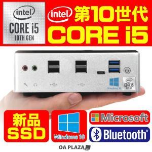 新品 デスクトップパソコン 第10世代 Corei5 搭載 ミニパソコン Windows10 Microsoftoffice2019 新品メモリ8GB 新品SSD128GB M.2 2280 SATA3.0 4K出力対応 _F|ugreen-oaplaza