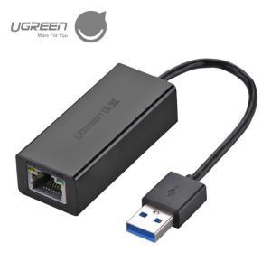 USB3.0 有線LANアダプタ RJ45 ギガビットイーサネット 10/100/1000Mbps超高速 Windows/Mac OS対応 Nintendo Switch 動作確認済 cr111-20256 TH ugreen-oaplaza