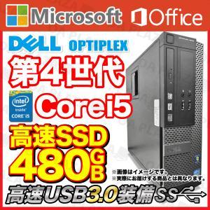 デスクトップパソコン 中古パソコン Microsoft Office 2019 Windows10 新品大容量SSD480GB 第四世代Corei5 メモリ4GB DVDマルチ USB3.0 DELL アウトレット|ugreen-oaplaza
