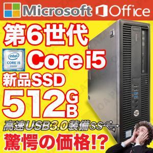 デスクトップパソコン 中古パソコン MicrosoftOffice2019 超高速 第6世代Corei5 新品SSD512GB メモリ4GB Windows10 マルチ USB3.0 DELL HP アウトレット|ugreen-oaplaza