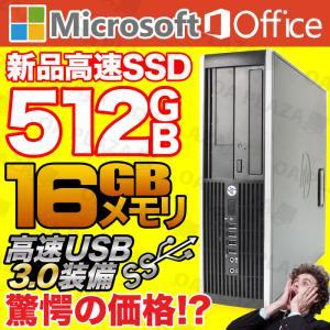 デスクトップパソコン 中古パソコン 新品SSD512GB 大容量メモリ16GB 第3世代Corei3 DVDマルチ USB3.0 Windows10 Microsoftoffice HP Compaq アウトレット|ugreen-oaplaza