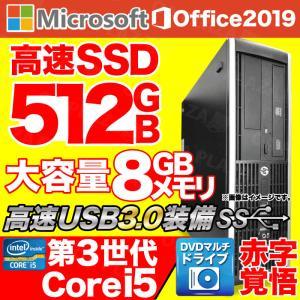 デスクトップパソコン 中古パソコン MicrosoftOffice2019 Windows10 新品SSD512GB 第三世代Corei5 メモリ8GB DVDマルチ USB3.0 HP DELL Lenovo アウトレット|ugreen-oaplaza