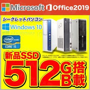 デスクトップパソコン 中古パソコン MicrosoftOffice2019 第二世代Corei5 Windows10 新品SSD512GB メモリ4GB DVD DELL HP NEC 富士通 等 アウトレット|ugreen-oaplaza